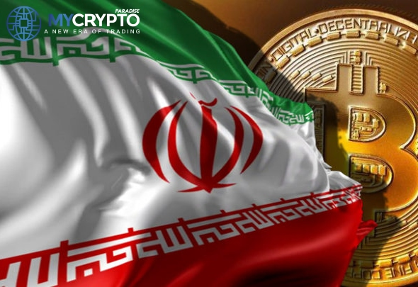 Iranian Bitcoin mining machine