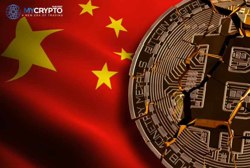 China Bans Blockchain NGO CBAC in Cryptocurrency Crackdown